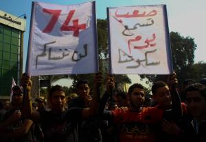 الأولتراس يرفعون لافتات أثناء حكم المحكمة على مرتكبى المجزرة