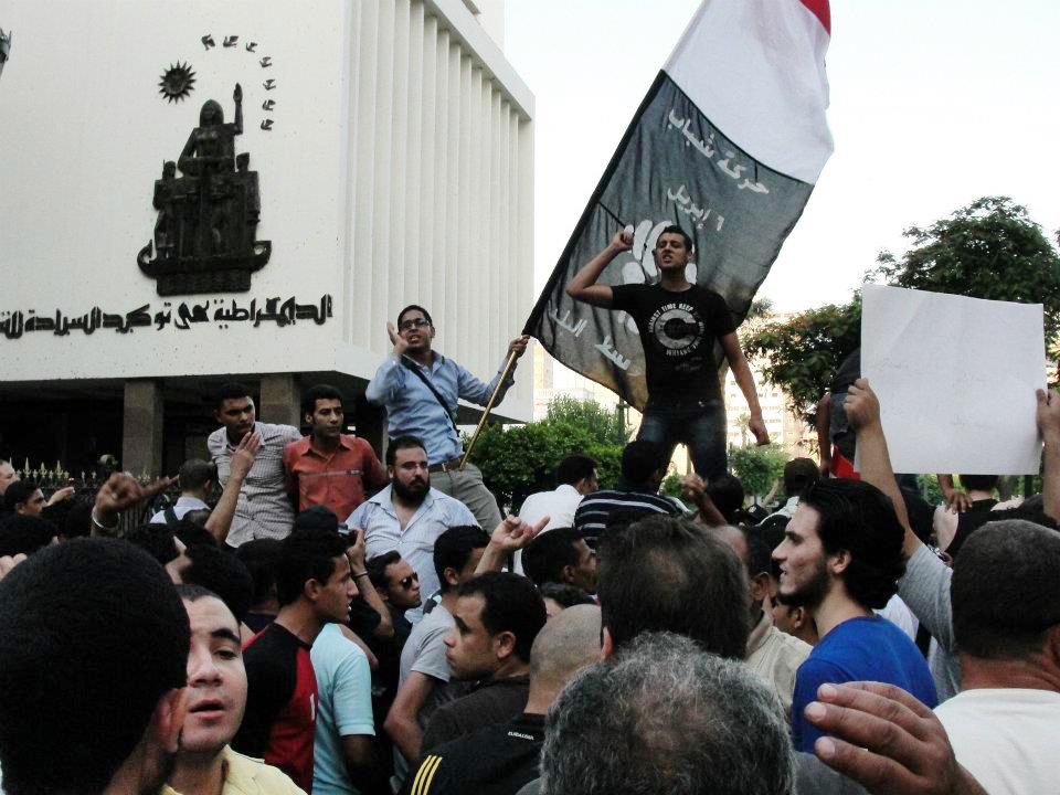 احتجاج حركة 6 أبريل أمام مجلس الشعب