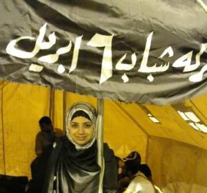 اعتصام حركة 6 أبريل فى ميدان التحرير فى يوليو 2011