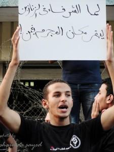 الشهيد سيد وزة أحد أعضاء حركة 6 أبريل